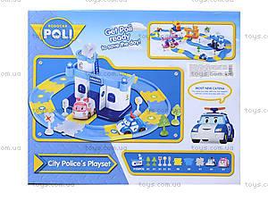 Игрушечный гараж «Робокар Поли», XZ-192, купить