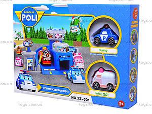 Игровой гараж для машинок «Робокар Поли», XZ-301, купить