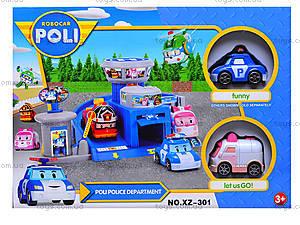 Игровой гараж для машинок «Робокар Поли», XZ-301, фото