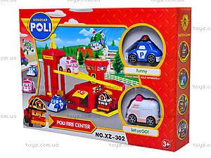 Детский гараж «Пожарная станция» из серии Робокар Поли, XZ-302, купить