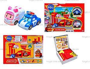 Детский гараж «Пожарная станция» из серии Робокар Поли, XZ-302