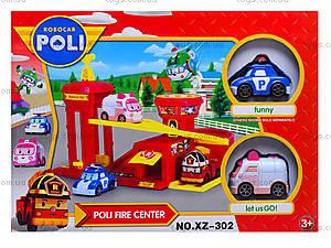 Детский гараж «Пожарная станция» из серии Робокар Поли, XZ-302, цена