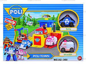 Детский гараж для машин «Робокар Поли», XZ-300, отзывы