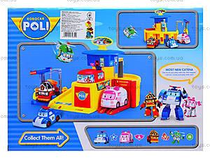 Детский гараж для машин «Робокар Поли», XZ-300, цена