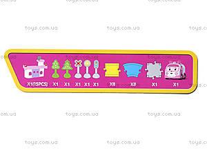 Гараж для машинок «Робокар Поли», розовый, XZ-151, купить