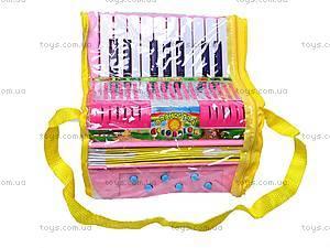 Гармошка в сумке, 2003-A