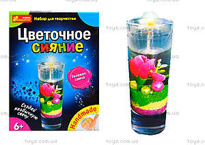 Гелевые свечи своими руками «Цветочное сияние», 3068-0114100295Р