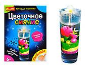 Гелевые свечи своими руками «Цветочное сияние», 3068-0114100295Р, фото