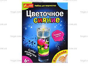 Гелевые свечи своими руками «Цветочное сияние», 3068-0114100295Р, игрушки