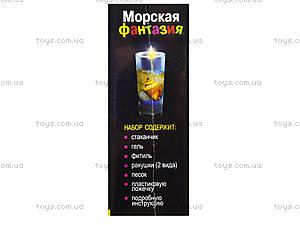 Гелевые свечи «Морская фантазия», 14100297Р, фото