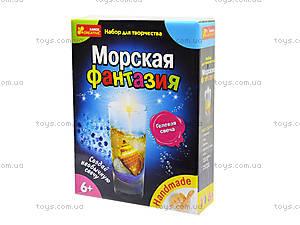 Гелевые свечи «Морская фантазия», 14100297Р, цена