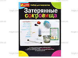 Набор для создания свечей «Потерянные сокровища», 3065-01, купить