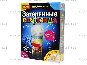 Набор для создания свечей «Потерянные сокровища», 3065-01, фото