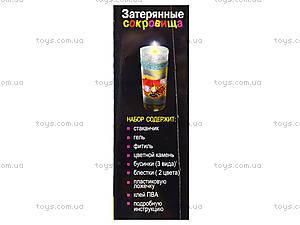 Набор для создания свечей «Потерянные сокровища», 3065-01, отзывы