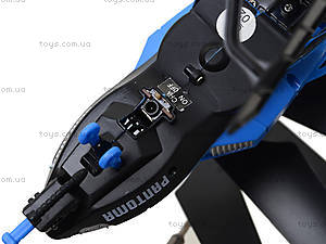Радиоуправляемый вертолет Pantoma, синий, D-01-B, купить