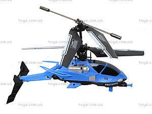 Радиоуправляемый вертолет Pantoma, синий, D-01-B, цена