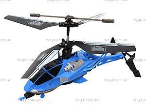 Радиоуправляемый вертолет Pantoma, синий, D-01-B, іграшки