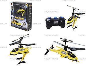 Детский вертолет на радиоуправлении, желтый, D-01-Y