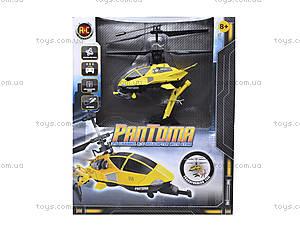 Детский вертолет на радиоуправлении, желтый, D-01-Y, отзывы