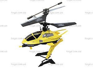 Детский вертолет на радиоуправлении, желтый, D-01-Y, цена