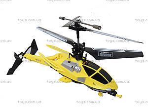 Детский вертолет на радиоуправлении, желтый, D-01-Y, детские игрушки
