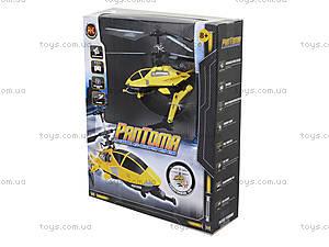 Детский вертолет на радиоуправлении, желтый, D-01-Y, магазин игрушек