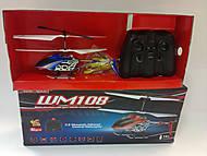 Геликоптер с USB зарядкой, 105527-HELI, фото
