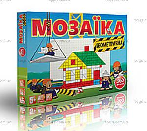 Геометрическая мозаика для детей,