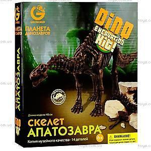 Набор Geoworld Дино-раскопки «Апатозавр», CL176K