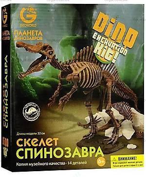 Набор Geoworld Дино-раскопки «Спинозавр», CL174K