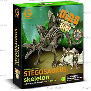 Набор Geoworld Дино-раскопки «Стегозавр», CL123K