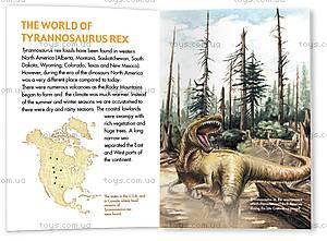 Игровой набор юного палеонтолога «Тиранозавр Рекс», CL145K, детские игрушки