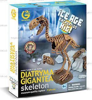 Набор Geoworld «Ледниковый период. Большая Диатрима», CL263K