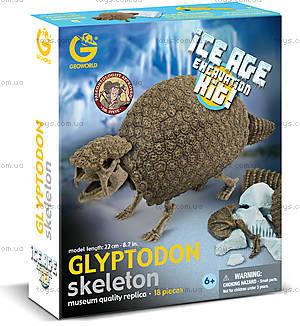 Набор Geoworld «Ледниковый период. Глиптодонт», CL177K