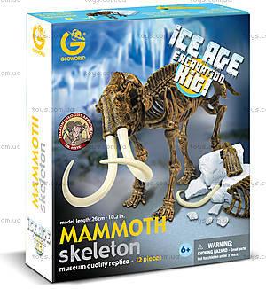 Набор Geoworld «Ледниковый период. Мамонт», CL136K