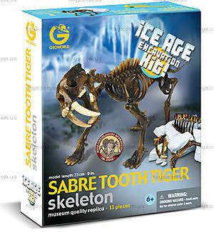 Набор Geoworld «Ледниковый период. Саблезубый тигр», CL138K