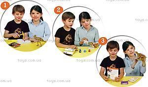 Игровой набор «Ти-Рекс: 3 в 1», CL600K, цена