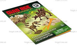Набор Geoworld Мультираскопки «Ти-Рекс, Стегозавр, Велоцираптор», CL468K, купить