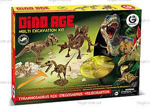 Набор Geoworld Мультираскопки «Ти-Рекс, Стегозавр, Велоцираптор», CL468K, фото