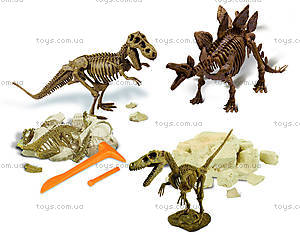 Набор Geoworld Мультираскопки «Ти-Рекс, Стегозавр, Велоцираптор», CL468K