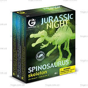 Набор Geoworld «Ночь Юрского периода. Скелет Спинозавра», CL286K
