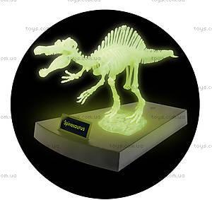 Набор Geoworld «Ночь Юрского периода. Скелет Спинозавра», CL286K, купить