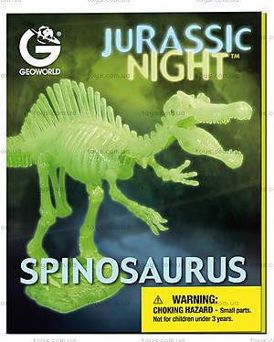 Набор Geoworld «Ночь Юрского периода. Скелет Спинозавра», CL286K, фото
