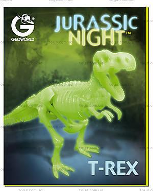 Набор Geoworld «Ночь Юрского периода. Скелет Ти-Рекса», CL141K, купить