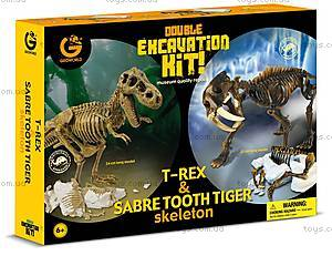 Игровой набор юного палеонтолога «Ти-Рекс и Саблезубый тигр», CL166K
