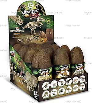 Яйца динозавров Юрского периода «Скелеты», CL251K