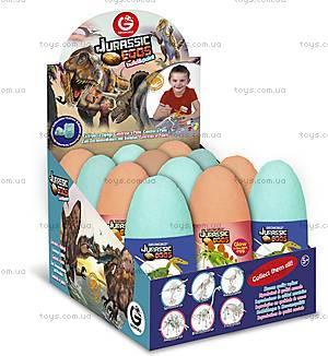 Яйца динозавров Юрского периода «Собери и раскрась», CL574K, купить