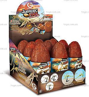 Яйца Юрского периода «Летающие монстры», CL413K
