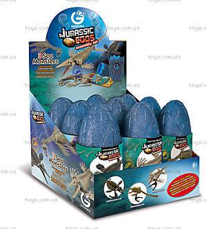 Яйца Юрского периода «Морские монстры», CL622K