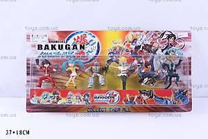 Герои «Бакуган», 6 штук, 1011